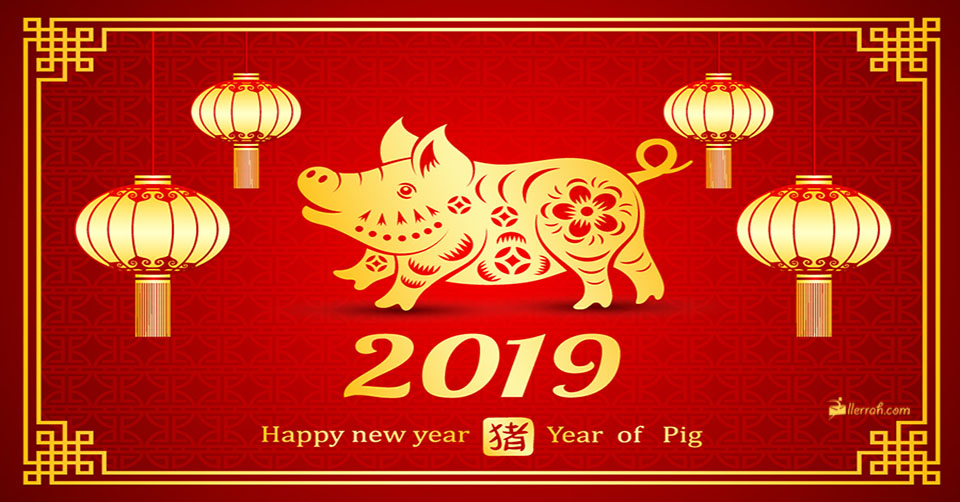 pages_chinesenewyear.htm